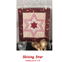 Shining Star Stamp and Patch Stamp and Patch